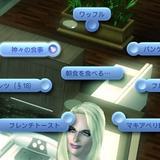 WS000607.jpg