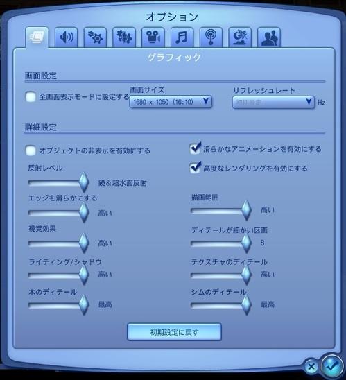 WS001007.jpg