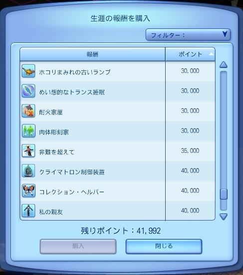 15070801 (17).jpg