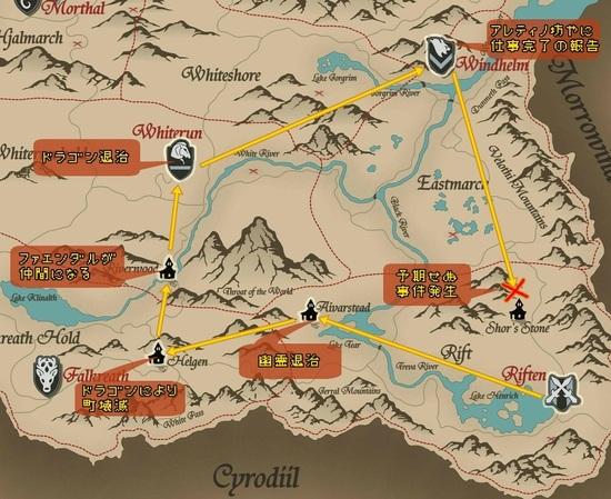 skyrim-map-01.jpg