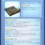 WS004856.jpg