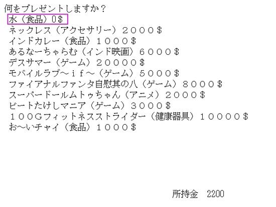 WS005003.jpg