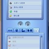 WS006184.jpg