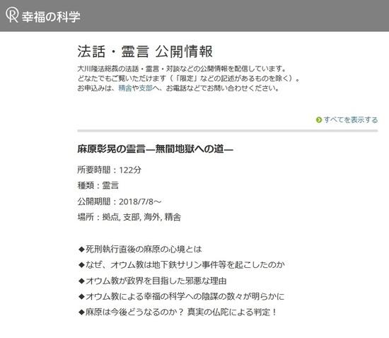 WS006807.jpg