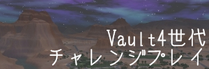 valico.png