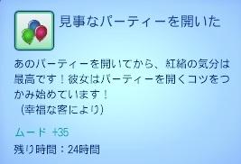 0225 (46).jpg