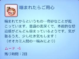0307 (10).jpg