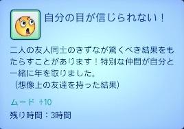 0309 (1).jpg