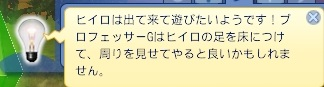 0309 (15).jpg