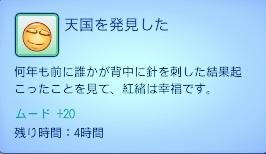 0531 (96).jpg