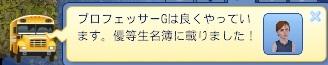 150412 (11).jpg