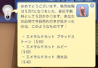 150612 (5).jpg