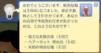 15070801 (80).jpg