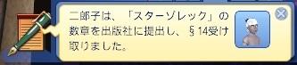15070901 (46).jpg