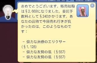 15070901 (52).jpg
