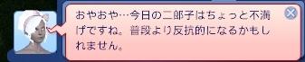 15071201 (120).jpg