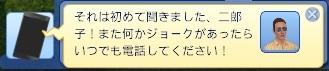 15071501 (23).jpg