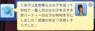 15071501 (33).jpg