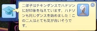 15071501 (35).jpg