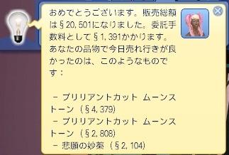 15072101 (1).jpg