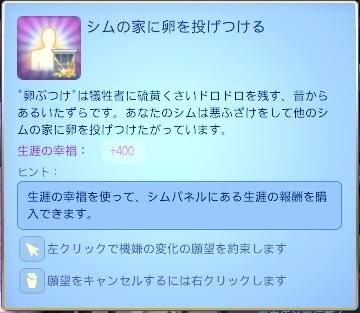 15072101 (24).jpg