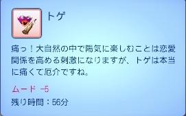 15072401 (99).jpg