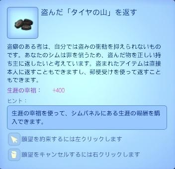 15072901 (47).jpg