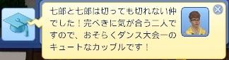 15073101 (116).jpg
