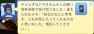 15073101 (139).jpg