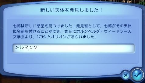 15073101 (25).jpg