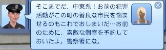 150804 (3).jpg