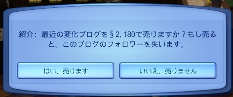 15120201 (158).jpg