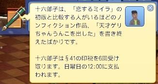 15122401 (71).jpg
