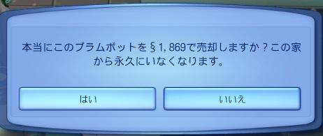 16050901 (111).jpg