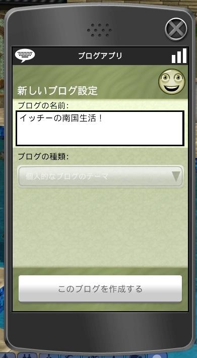 160808 (109).jpg