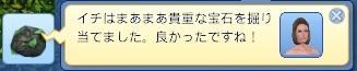 Cap017.jpg