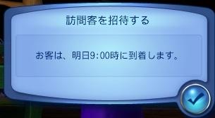 WS000185.jpg