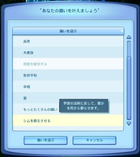 WS000618.jpg