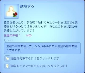 WS002178.jpg