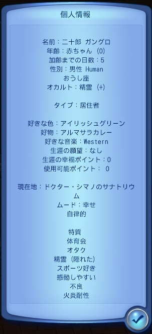 WS002186.jpg