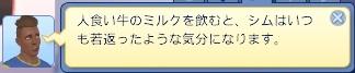 WS004802.jpg