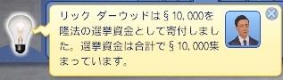 WS004866.jpg