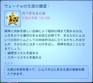 WS005363.jpg