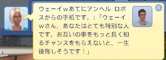 WS005667.jpg