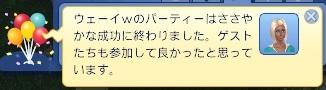 WS005767.jpg