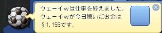 WS006078.jpg