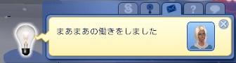 WS006451.jpg