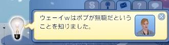 WS006454.jpg