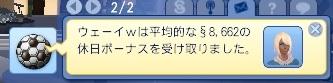 WS006477.jpg