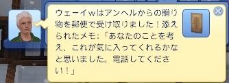 WS006479.jpg